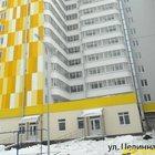 Продам квартиру в новостройке(Целинная 43), Пермь