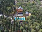 Фотография в Недвижимость Продажа домов Дом, Усадьба, Крым, Алушта.     Представляем в Алушта 49000000