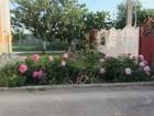 Скачать изображение  Продам Красивый дом в Крыму 66519482 в Анадыри