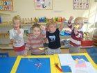 Фотография в   Детский интеллектуальный клуб Сема г. Апрелевка в Апрелевке 0