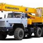 Услуги Автокрана 5 тонн, 25 тонн