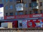 Свежее изображение Аренда жилья Сдам 1-комнатную квартиру 39163399 в Артемовском