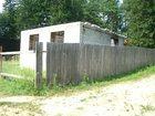Скачать изображение Земельные участки Продается земельный участок с недостроенным домом 33664380 в Арзамасе