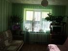 Скачать фотографию  Продаю блок в общежитии 38984354 в Арзамасе