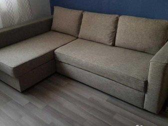 Диван IKEA Монстад, угловой, в отличном состоянии,  Цвет серо- бежевый,  Целыми на подушках съёмные,  После химчистки,  Размер 240х155 см, спальное место 140х200 в Астрахани