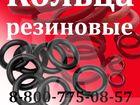 Изображение в   Кольцо уплотнительное. предлагает Российская в Азове 3