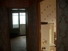 Скачать изображение  продажа или обмен недвижимости 68005511 в Бахчисарай