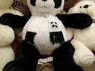 Плюшевый медведь кунг фу панда