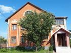 ID в ИМЛС: 2631432 Продаётся дом в пос.Дзержинского г.Балако