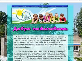 Увидеть изображение Создание web сайтов Красивые дизайнерские сайты 32723681 в Балаково