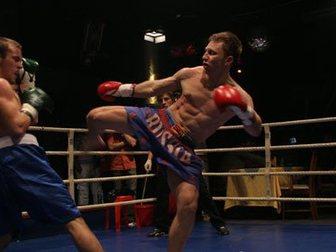 Просмотреть изображение  Клуб Единоборств Тайский Бокс Кикбоксинг ММА 33396399 в Балаково