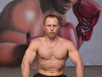 Смотреть изображение  Клуб Единоборств Тайский Бокс Кикбоксинг ММА 33416976 в Балаково