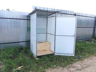 Скачать бесплатно фотографию Мебель для дачи и сада Туалет на дачу 36888072 в Балаково