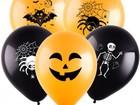 Уникальное фото  Воздушные шары в Балашихе 68337016 в Балашихе