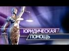 Фотография в Прочее,  разное Разное Кредитные договора, ипотечное кредитование. в Барнауле 0