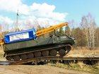 Смотреть foto  УРБ-2А2 на вездеходном шасси 32628544 в Барнауле