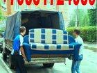 Фото в   Грузчики работают от 150 руб. час, грузовики в Барнауле 150