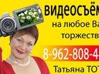 Скачать изображение Разное видеосъемка детских праздников 33751025 в Барнауле