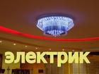 Скачать фотографию  Услуги электрика, Электромонтаж, 34634488 в Барнауле