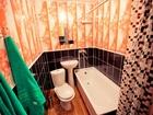 Свежее изображение  Гарантированное бронирование гостиницы в Барнауле 35428335 в Барнауле
