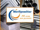 Смотреть foto Строительные материалы Предлагаем по выгодным ценам трубы круглые 36226912 в Барнауле