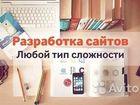 Фото в Компьютеры Создание web сайтов связка: дизайн + вёрстка + cms + хостинг в Барнауле 2500
