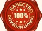 Просмотреть фото Кондиционеры и обогреватели Монтаж кондиционеров правильно, 36759195 в Барнауле