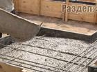 Скачать фото  Зальем качественный фундамент 36796162 в Москве