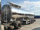 Скачать бесплатно фото  Полуприцеп цистерна для транпортировки битума 38887948 в Перми