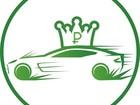 Смотреть изображение  Надежный выкуп автомобилей в Москве 73434812 в Москве