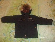 Зимнюю куртку на мальчика Зимнюю куртку на мальчика возраст 3-4г.
