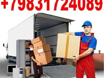 Свежее фото Грузчики Газели 1, 5-15 тонн, Грузчики, переезды квартир 33630107 в Барнауле