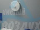 Просмотреть изображение Кондиционеры и обогреватели Клапан приточной вентиляции КПВ-125 28207234 в Белгороде