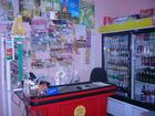 Скачать фото Коммерческая недвижимость Магазин продуктовый, готовый действующий бизнес 66369729 в Белгороде