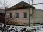 Скачать изображение  Срочно продам дом в Старой Глинке 66470040 в Белгороде