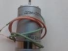Скачать бесплатно фотографию Кухонные приборы Коллекторный электродвигатель постоянного тока ДПМ-20-Н1-02 68714225 в Белгороде