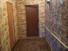 Скачать изображение  Продается дом в с, Калинино 69109802 в Белгороде