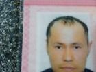 Скачать бесплатно изображение Находки Документы утеряны на имя Жураева 69890537 в Белгороде
