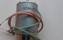 Коллекторный электродвигатель постоянного тока ДПМ-20-Н1-02