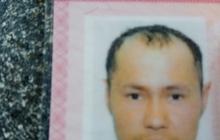 Документы утеряны на имя Жураева