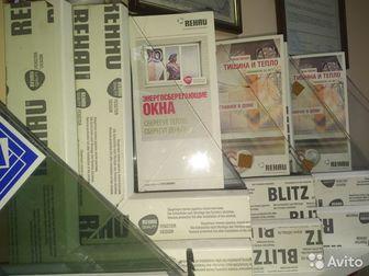 Окна пластиковые, звоните договоримся по цене! в Белгороде