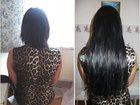 Уникальное изображение Разное Наращивание волос 32300241 в Белогорске