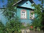 Скачать foto  продам дом в центре города Белокуриха 32576491 в Белокурихе