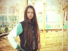 Фотография в Работа для молодежи Работа для подростков и школьников Здравствуйте , меня зовут Мякинькая Людмила в Белореченске 0