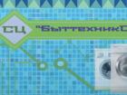 Изображение в Ремонт электроники Ремонт бытовой техники Ремонт стиральных машин и другой бытовой в Белово 100