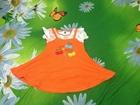 Просмотреть фото Продажа собак, щенков продается детское платье в хорошем состоянии 39188645 в Березниках