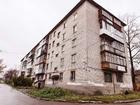 Описание Продается двухкомнатная квартира, в районе Уралкал