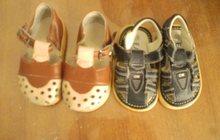 сандалии продам