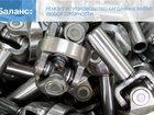 Увидеть foto Автосервис, ремонт Продаем карданные валы и комплектующие 34366726 в Березовском