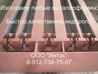 Смотреть изображение Строительные материалы Формы для железобетонных изделий 49705299 в Березовском